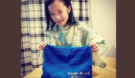 小林優仁の両親のたった一つの子育て論がマジで最強だった!!